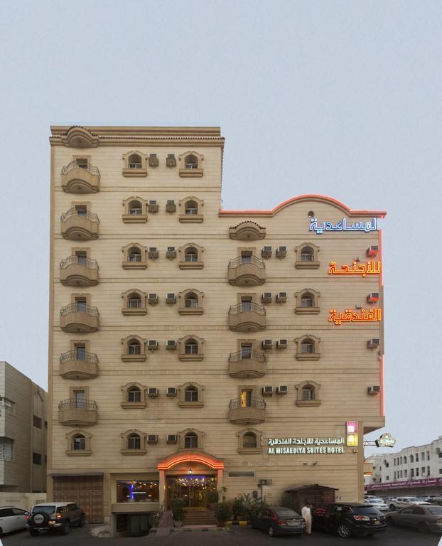 245 فنادق قريبة من مستشفى الدكتور غسان نجيب فرعون في جدة لارسوم على الحجز هولدن Holdinn Com