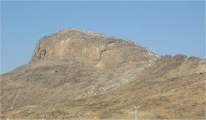 Jabal AL-Nour, Mecca, Makkah