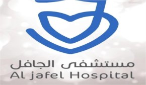 Al Jafel International Hospital, Riyadh, Riyadh