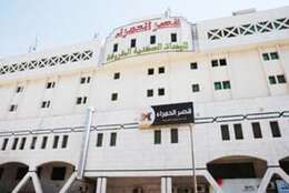 Al Hamra Palace -Al Aswaq Branch