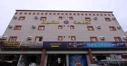 Al Shiraz Suits