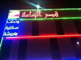 Al Yamama PalacE- Al Malqa Branch (12)