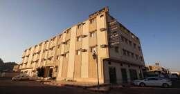 Bayt Al Faisaliyah