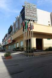 Masar Najd Furnished Apartments