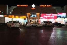 Nakheel Al Rawabi  1