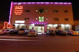 Nakheel Al Rawabi 2