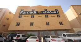 Ramadi Units 2