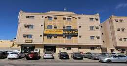 Retaj Al Yarmook