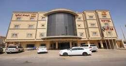 Roaad Alhamraa 2