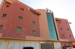 Rwaq Suites 8 AL-Nahda