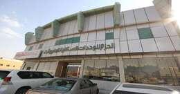Shaza Al Hazm