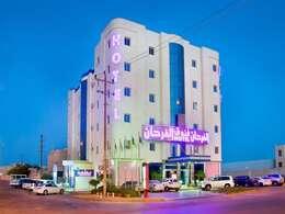 Al Farhan Hotel Hafr Al Batin