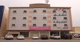 Bayt Al Warf Apartment