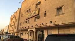 قصر الكناري للشقق الفندقية