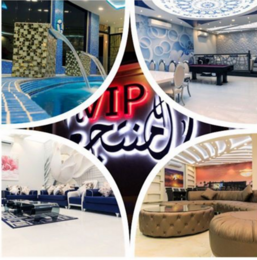 Vip Resort - Al Qayrawan