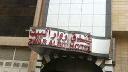 Zoar Albit Hotel