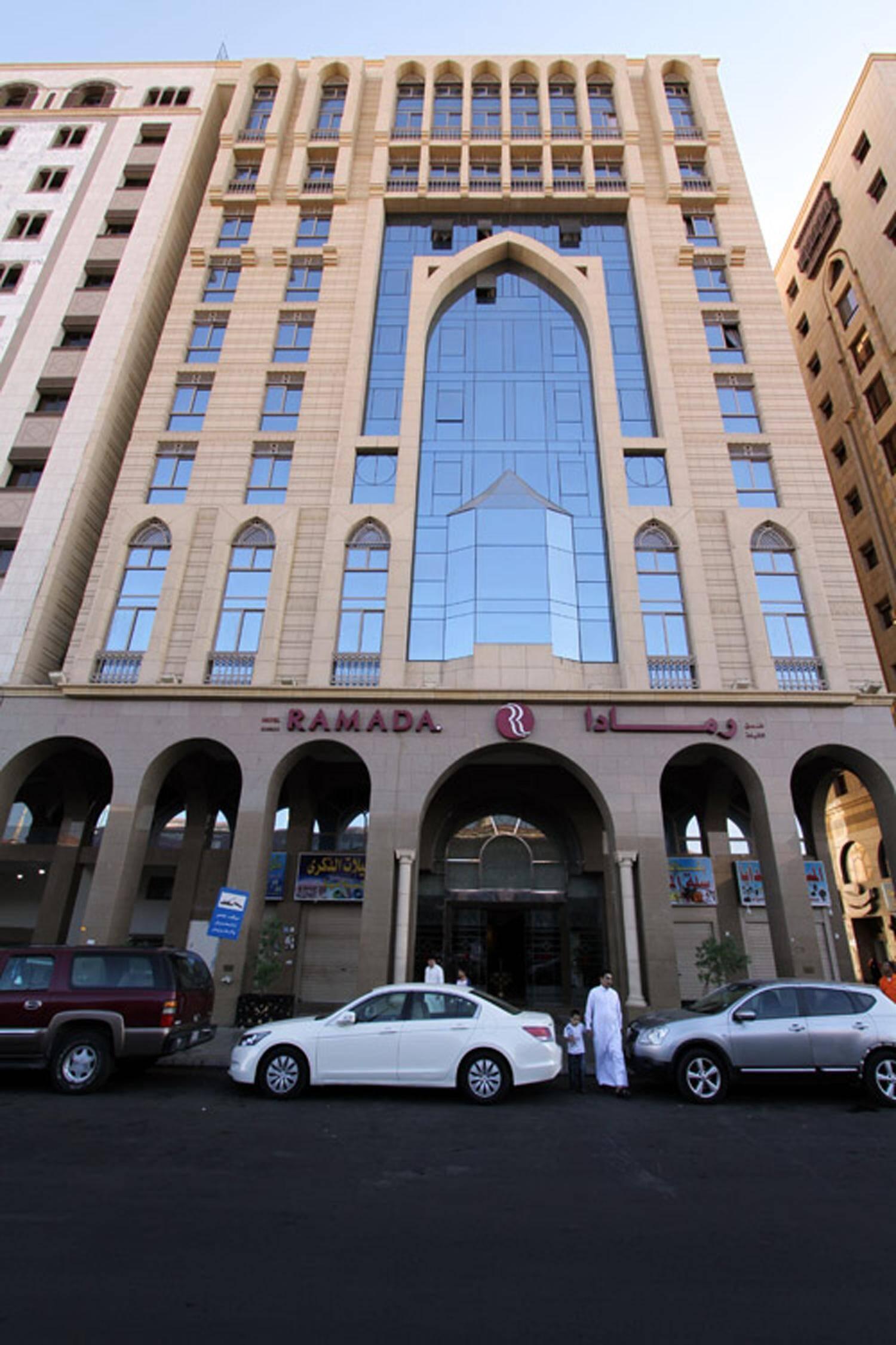 رامادا المدينة القبلة فنادق في المدينة المنورة Holdinn Com