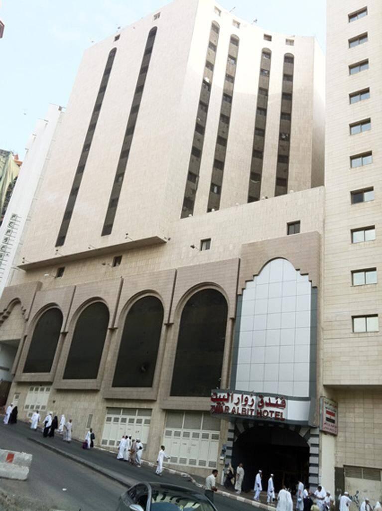 43 Albayt Hotel