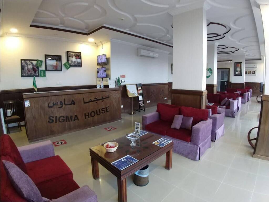 سيجما هاوس الجوهرة فنادق في عرعر Holdinn Com