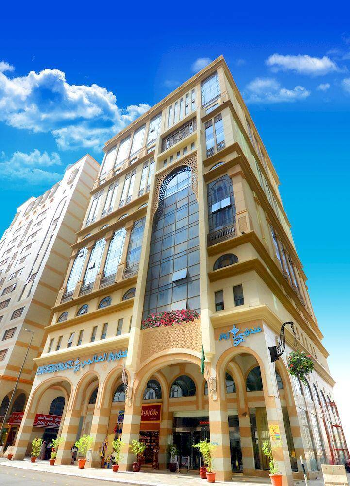 Star Hotels In Madinah Near Haram