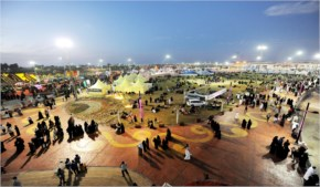 Touristic locations at Yanbu City