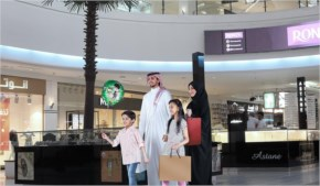 Places of entertainment and shopping at Riyadh City
