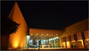 الأماكن السياحية في مدينة الرياض