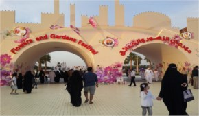 Places of entertainment and shopping at Medina City