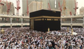 The Holy Haram, Mecca, Makkah