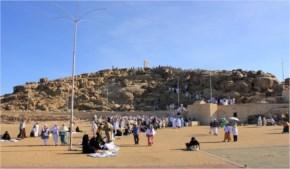 جبل عرفات, مكة المكرمة, مكة المكرمة
