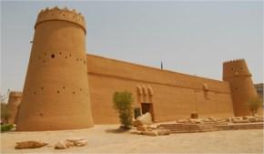 قصر المصمك, الرياض, الرياض