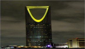 Kingdom Center Tower, Riyadh, Riyadh