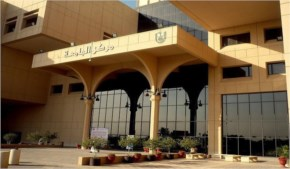 King Saud University, Riyadh, Riyadh