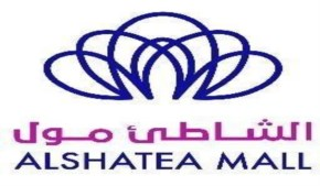 Al Shatea Mall