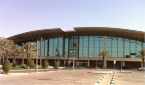 Granada Center, Riyadh, Riyadh