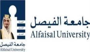 جامعة الفيصل, الرياض, الرياض