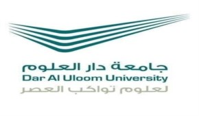 Dar Al Uloom University, Riyadh, Riyadh