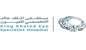 King Khaled Eye Specialist Hospital, Riyadh, Riyadh