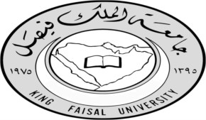 King Faisal University, Al Hofuf, Eastern Province