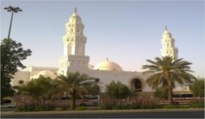 مسجد القبلتين, المدينة المنورة, المدينة المنورة