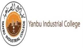 Yanbu Industrial College