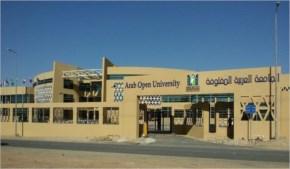 الجامعة العربية المفتوحة, الرياض, الرياض
