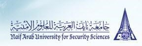 Naif Arab University for Security Sciences