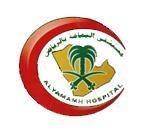 AL-Yamamah Hospital, Riyadh, Riyadh