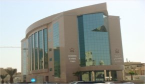 King Saud Medical City, Riyadh, Riyadh