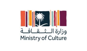 Ministry Of Culture And Media - Riyadh , Riyadh, Riyadh