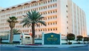 وزارة العدل - المدينة المنورة, المدينة المنورة, المدينة المنورة