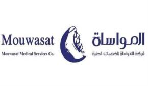 Mouwasat Hospital - Dammam , Dammam, Eastern Province