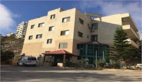 Al Amal Hospital, Dammam, Eastern Province