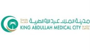 Al Noor Specialized Hospital